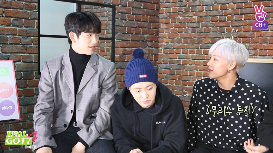[Real GOT7 Season 4] V-CUT EP01