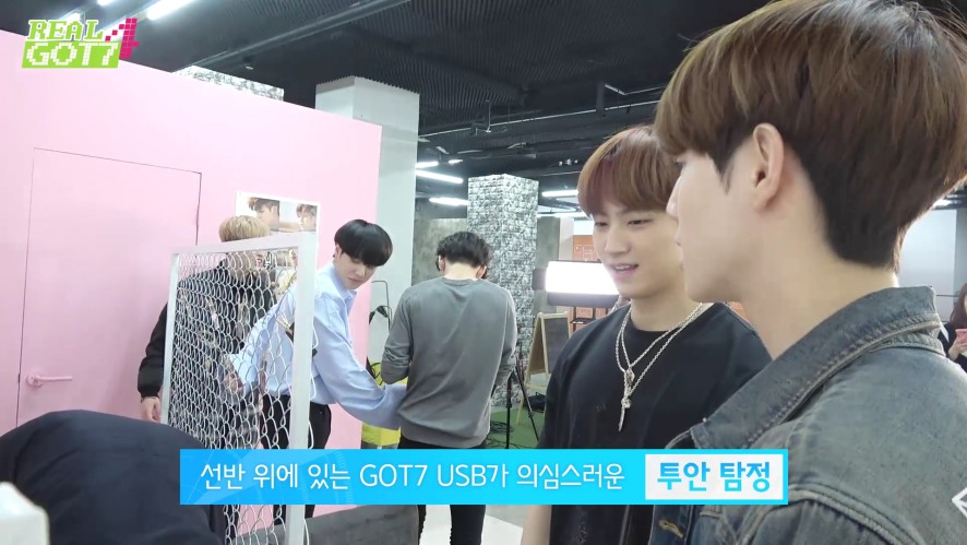 [REAL GOT7 Season 4] EP05. 우리 추리해볼까 Let's try it