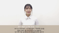 2017 Jeong Eun Ji 1st Concert [다락방]