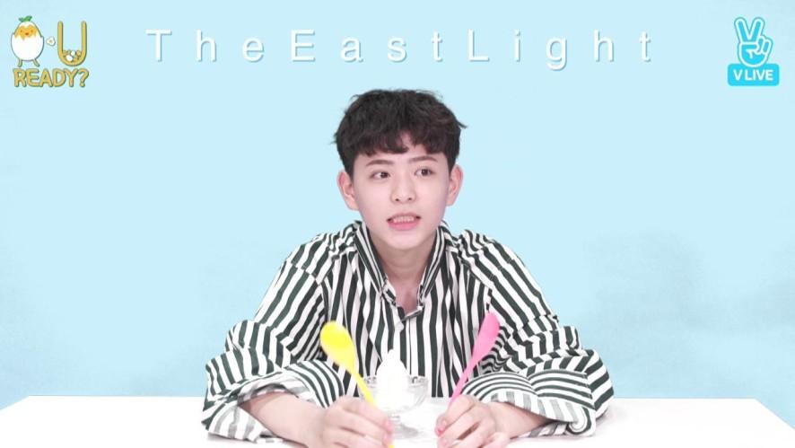 [알유레디]TheEastLight 티저