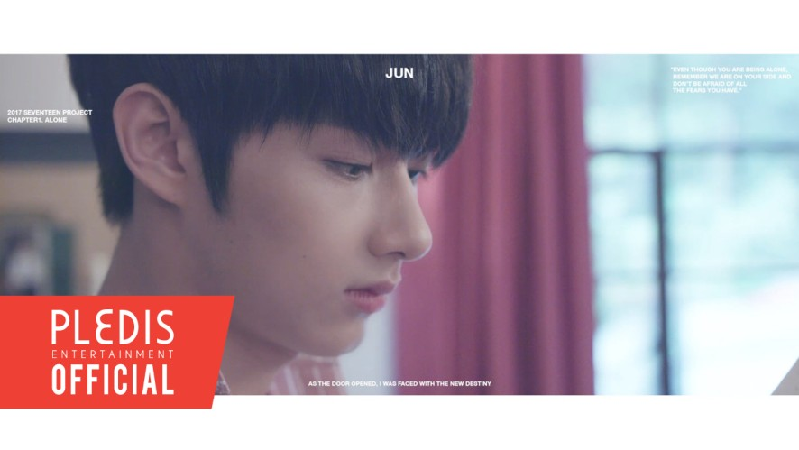2017 SEVENTEEN Project Chapter1. Alone Trailer #JUN