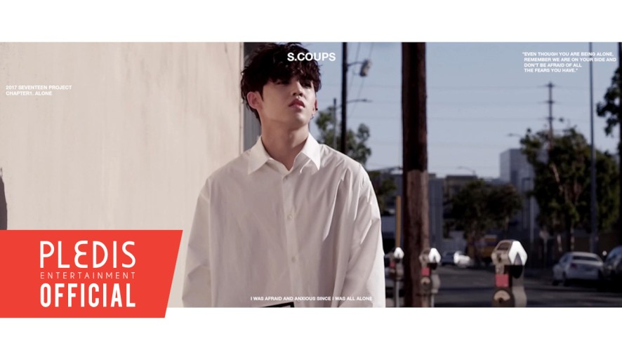 2017 SEVENTEEN Project Chapter1. Alone Trailer #SCOUPS