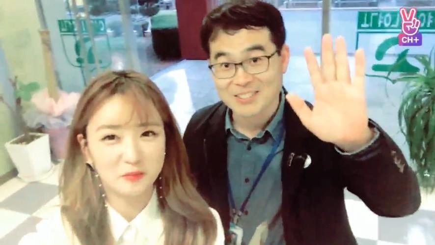 [CH+ mini replay] Apink CH+ BOMI's DAY (보미의 수원한 하루)