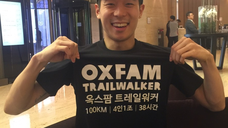 [Meet DITTO] 옥스팜과 함께하는 게릴라 버스킹 @김포공항 Busking at Gimpo