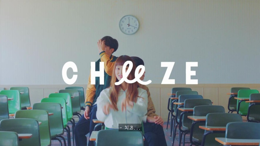 [CHEEZE] 'Be There' Teaser #3