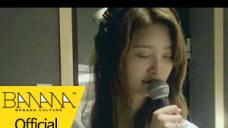 [EXID(이엑스아이디)] 해주세요 : 정화 - 밤편지(Cover)