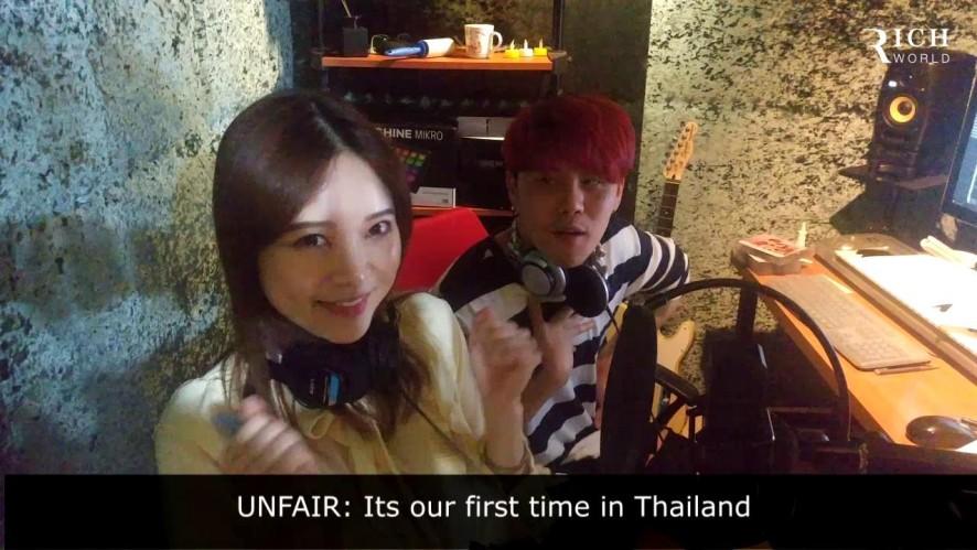 Hello Thailand!! 안녕 태국 ^^ From: XXinnara, UNFAIR