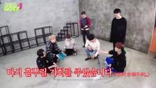 [REAL GOT7 Season 4] EP06. 갓세븐 한번 뜨면 게임 다 정리돼! ...정리된 걸까?
