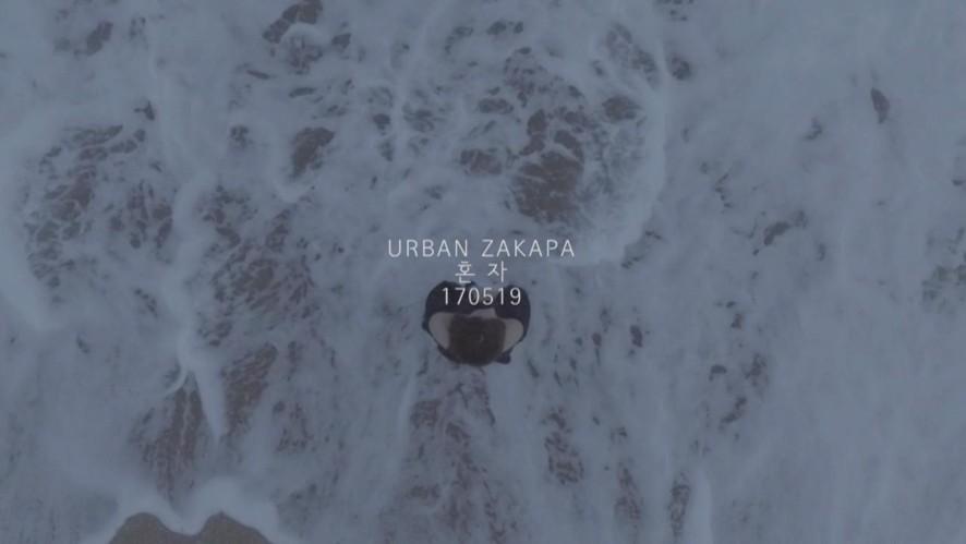 Urban Zakapa '혼자' M/V Teaser