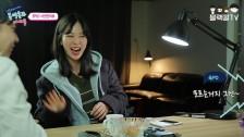 [어예들] 0.5화 사전인터뷰|친해지길 바라  (Uh~Yeah Girls)