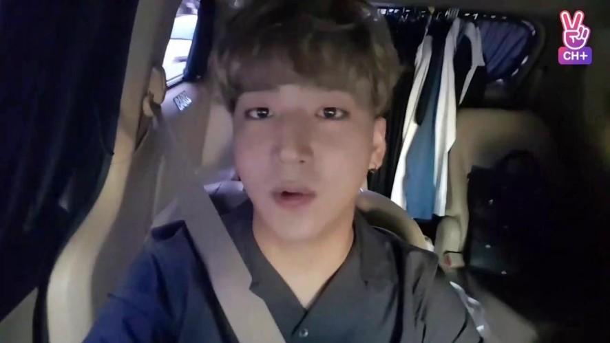 [CH+mini replay] 깜짝! 바로의 사생활탐구 (시사회 가는길)