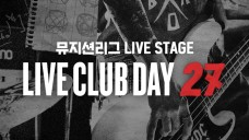 LIVE CLUB DAY 27 - MUSICIAN LEAGUE LIVE STAGE (바이 바이 배드맨 다시보기)