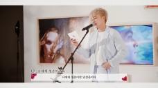 [Roy Kim] 로이킴 X 디뮤지엄 <YOUTH> 음감회