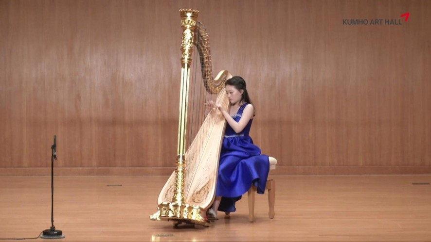 "[금호아트홀] ""Young and Prodigy"" 허예린 하프 / [Kumho Art Hall] Young and Prodigy Janice Hur Harp"