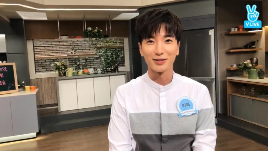 이특의 최고의 요리비결 part.1 (LEETEUK's The Best Recipes - part.1)