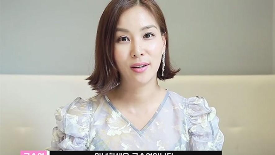 킹엔터테인먼트 신규 채널 오픈 축하영상!