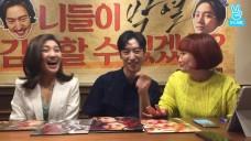 이제훈 X 최희서 <박열> V라이브 2부 'Lee JeHoon X Choi HeeSeo <Anarchist from Colony> V LIVE'