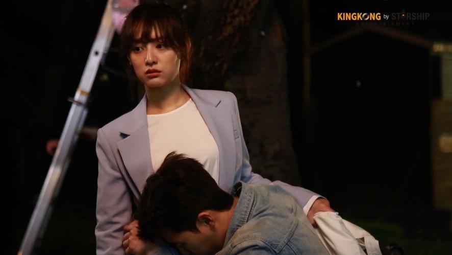 [선공개][배우 김지원] 친구 결혼식 간 애라의 대美친 활약!