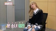 [1화] 아드공 탄생 비화! 알고보니 드라마 오디션 탈락 동기들? (Idol Drama Operation Team)