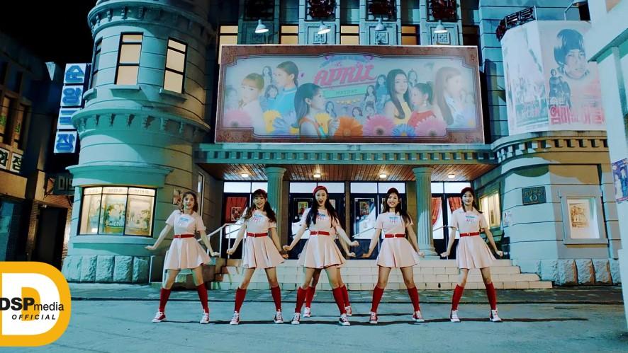 "[Teaser] APRIL(에이프릴) - ""MAYDAY"" MV Trailer"