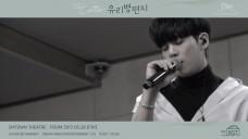JONGHYUN @ Concert Practice Room