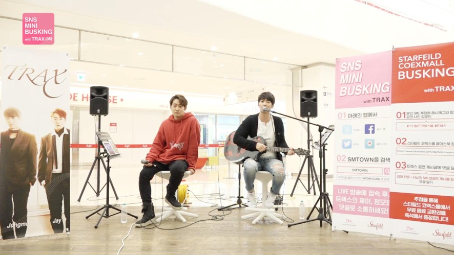 SNS MINI BUSKING with TRAX 트랙스_(6)