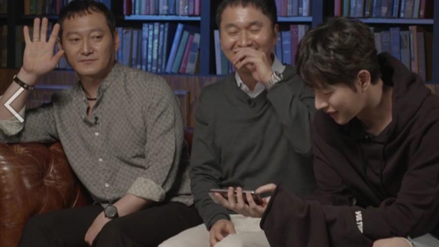 [Full]맨투맨 탐정단(MAN X MAN Commentary)