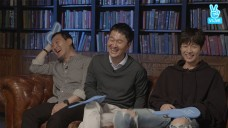 [Park Hae Jin] ~공무원즈의 아재 테스트~ (The old man test)