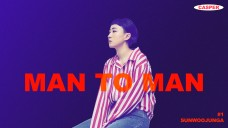 Man to Man #1 선우정아