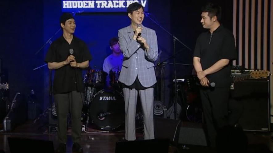 [Full] 김형석 X The Lads 잠금해제 라이브