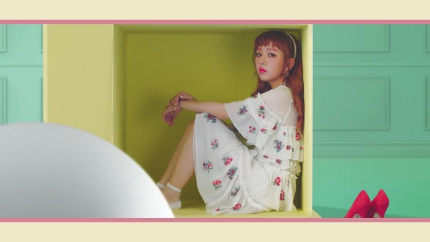 """백아연(Baek A Yeon) """"달콤한 빈말 (Feat. 바버렛츠)"""" M/V"""