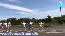 시청자와 함께하는 언니쓰 MV 번외편[Unnies Music Video (with Fans)]