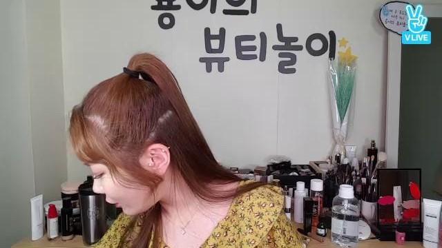 [룡이] NEW 아이템 소개합니다! I will show you NEW cosmetics