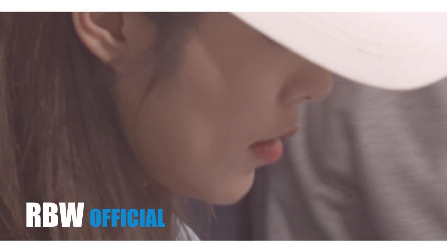 [Teaser] 휘인X제프버넷X비오(B.O.) - 다라다(DA RA DA)