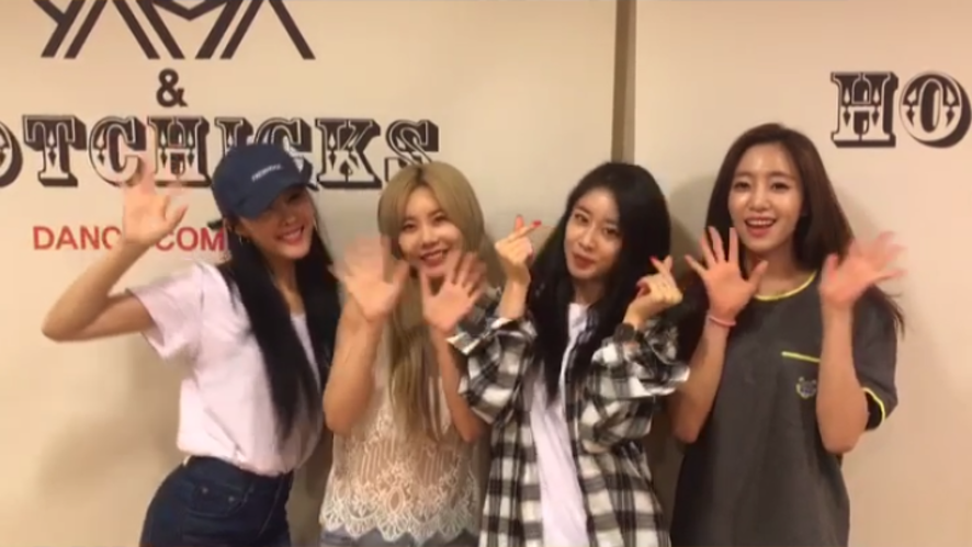 T-ARA Greeting for Vietnam Fans