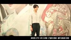 [이동건] 멋짐이 만개한 '7일의 왕비' 제작발표회 비하인드