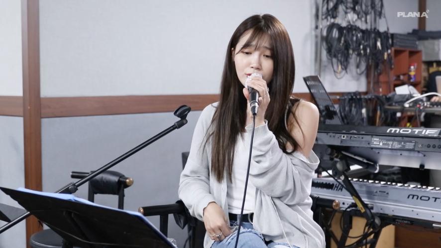 2017 Jeong Eun Ji 1st Concert [다락방] Preview
