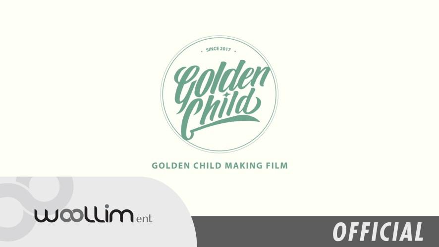 골든차일드(Golden Child) Making Video #1
