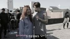거미&김재중 의리로 뭉친 뮤직비디오 비하인드