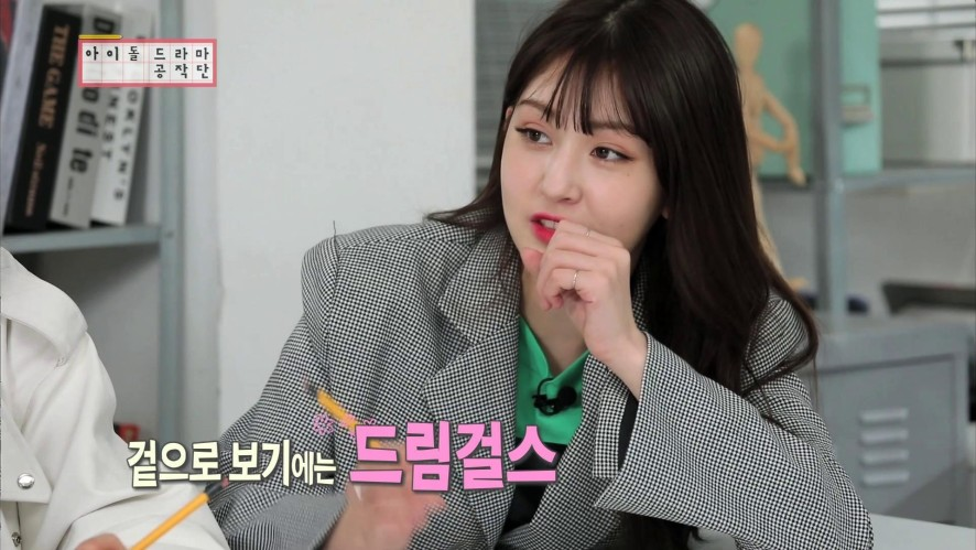 [4-1화] 지칠줄 모르는 작가회의! 멤버별 찰떡 드라마 캐릭터는?  (Idol Drama Operation Team)