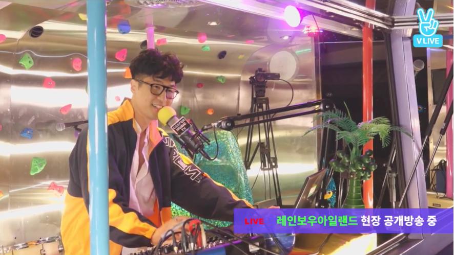 오늘의 일일 DJ #5 마이큐 (레인보우아일랜드 공개방송 특집2)