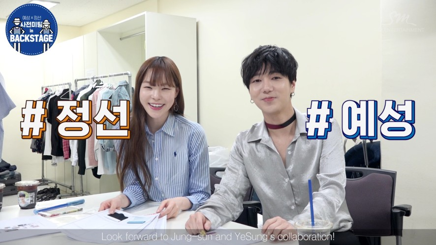 YESUNG X JIN JUNG SUN X A.Bell 콜라보레이션 사전미팅 in BACKSTAGE
