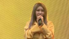 [FULL] 수란의 수.줍.음 (SURAN Thank U Concert)