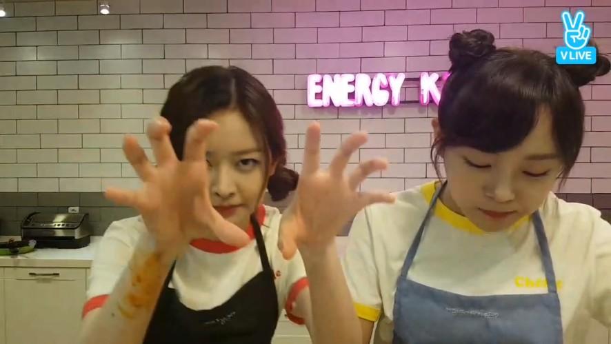 [gugudan] 세정의 칭찬은 미미도 맛있는 요리를 하게한다!🍳 (Best cooking partner Mimi&SeJung)