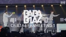 [BABA B1A4 2] EP.45