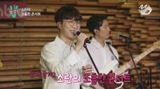 [밸리록l어썸밸리] 10화_소란, 밸리록에 서다 (SORAN's Mini Concert)