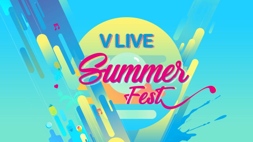 V LIVE SUMMER FEST