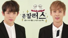 [존잘러스] 틴탑, 리키&천지 편 (Zone! Zealous!:The gang of pretty boys)