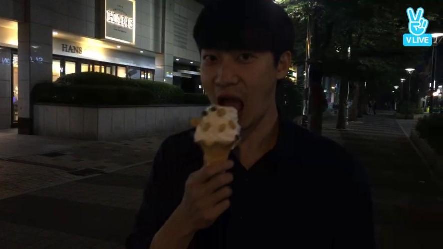V Live 윤한 채널 입성 기념 아이스크림 라이브