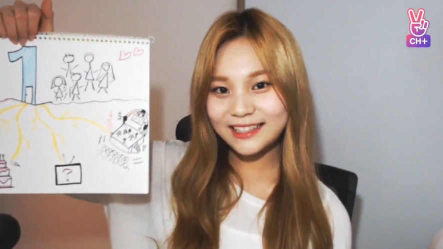 [CH+ mini replay] 오무지금 1화 Umji Now Episode 1